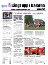 tidningsomslag_litet_rmc82_ht05